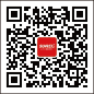 WeChat Subscription